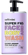 "Духи, Парфюмерия, косметика Гель для душа ""Супер инжир"" - Cafe Mimi Super Fig Face And Body Wash"