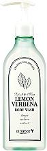 Parfumuri și produse cosmetice Gel de duș - Skinfood Lemon Verbena Body Wash