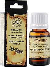 """Parfumuri și produse cosmetice Compoziție aromatică """"Energie protectoare"""" - Aromatika"""