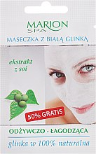 Parfumuri și produse cosmetice Mască hidratantă și calmantă - Marion SPA Nourishing And Soothing Mask