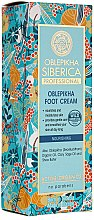 """Parfumuri și produse cosmetice Cremă de cătină pentru picioare """"Nutriție"""" - Natura Siberica"""