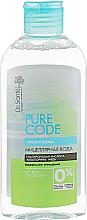 Parfumuri și produse cosmetice Apă micelară pentru toate tipurile de piele  - Dr. Sante Pure Code