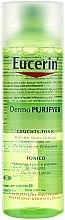 Духи, Парфюмерия, косметика Очищающий тоник для проблемной кожи - Eucerin DermoPurifyer Toner