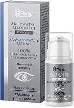 "Parfumuri și produse cosmetice Ser pentru zona din jurul ochilor ""Lifting"" - Ava Laboratorium Youth Activators Under Eyes Serum"