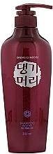 Parfumuri și produse cosmetice Șampon pentru toate tipurile de păr - Daeng Gi Meo Ri Shampoo For All Hair