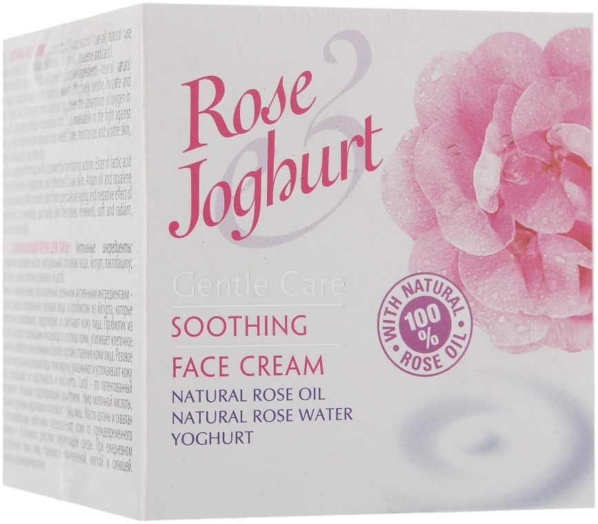Crema calmantă de față - Bulgarian Rose Rose & Joghurt Soothing Face Cream — Imagine N2