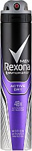 Parfumuri și produse cosmetice Deodorant-antiperspirant - Rexona Deodorant Spray Men Active Dry