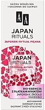 Parfumuri și produse cosmetice Esență pentru față - AA Japan Rituals Bio-Essence