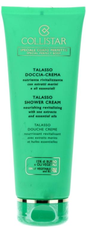 Gel de duș cremă - Collistar Talasso Doccia-Crema