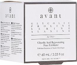Parfumuri și produse cosmetice Peeling facial cu acid glicolic - Avant Skincare Glycolic Acid Rejuvenating Face Exfoliator
