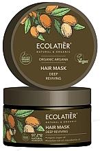 """Parfumuri și produse cosmetice Mască de păr """"Recuperare profundă"""" - Ecolatier Organic Argana Hair Mask"""