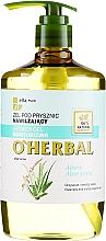 Parfumuri și produse cosmetice Gel hidratant pentru duș cu extract de aloe vera - O'Herbal Moisturizing Shower Gel