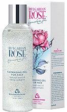 Parfumuri și produse cosmetice Gel de curățare pentru față - Bulgarian Rose Signature Cleaning Gel