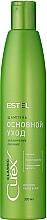 """Parfumuri și produse cosmetice Șampon """"Hidratant și Nutritiv"""" pentru toate tipurile de păr - Estel Professional Curex Classic"""