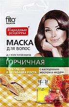 """Parfumuri și produse cosmetice Mască de păr """"Muștar, ulei de ricin și miere"""" pentru a întări și stimula creșterea părului - FitoKosmetik"""