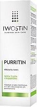 Parfumuri și produse cosmetice Активный крем для лица - Iwostin Purritin Active Cream