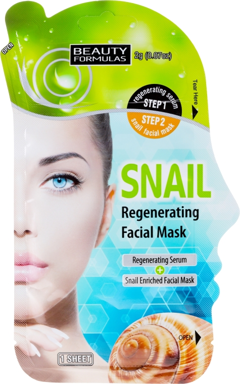 Mască de față regenerantă cu extract de melc - Beauty Formulas Snail Regenerating Facial Mask — Imagine N1