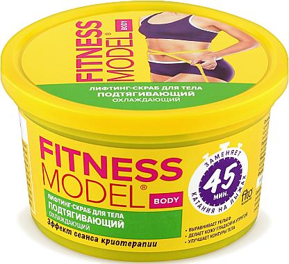 Scrub-lifting pentru corp - Fito Cosmetic Fitness Model