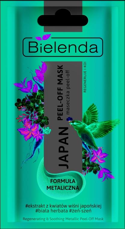 Mască regenerantă și calmantă pentru față - Bielenda Japan Peel-Off Mask