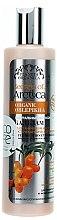 Parfumuri și produse cosmetice Balsam pentru păr cu ulei de catină - Planeta Organica