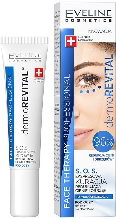 Ser pentru zona din jurul ochilor - Eveline Cosmetics Face Therapy Professional SOS DermoRevital
