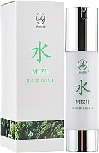 Увлажняющий ночной крем - Lambre Mizu Night Cream — фото N1