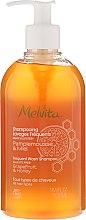 Parfumuri și produse cosmetice Șampon de utilizare zilnică - Melvita Frequent Wash Shampoo