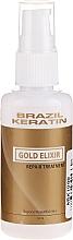 Parfumuri și produse cosmetice Elixir pentru păr - Brazil Keratin Gold Elixir Repair Treatment