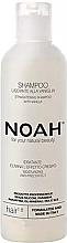 Parfumuri și produse cosmetice Șampon pentru îndreptarea părului, cu extract de vanilie - Noah