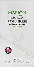 Parfumuri și produse cosmetice Очищающий пластырь для носа с активированным углем - Marion Detox Cleansing Nose Plaster