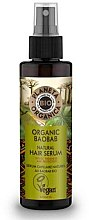 Parfumuri și produse cosmetice Ser întăritor pentru păr - Planeta Organica Organic Baobab Natural Hair Serum