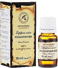 Parfumuri și produse cosmetice Ulei esențial de rozmarin - Aromatica