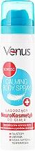 Parfumuri și produse cosmetice Spray calmant pentru corp - Venus Calming Body Spray