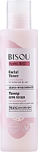 "Parfumuri și produse cosmetice Toner facial ""Hidratare"" - Bisou Hydro Bio Facial Toner"