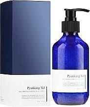 Parfumuri și produse cosmetice Șampon-gel de duș - Pyunkang Yul Ato Wash & Shampoo Blue Label