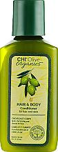 Parfumuri și produse cosmetice Balsam cu extract de măsline pentru păr și corp - Chi Olive Organics Hair And Body Conditioner
