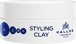 Parfumuri și produse cosmetice Argilă pentru aranjarea părului - Kallos Cosmetics KJMN Styling Clay