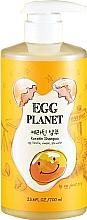 Parfumuri și produse cosmetice Șampon cu keratină - Daeng Gi Meo Ri Egg Planet Keratin Shampoo