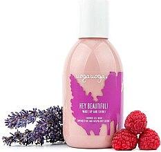 Parfumuri și produse cosmetice Gel de duș, cu ulei de lavandă și extract de zmeură - Uoga Uoga Shower Gel