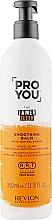 Parfumuri și produse cosmetice Balsam cu efect de netezire pentru păr - Revlon Professional Pro You The Tamer Sleek Smoothing Balm