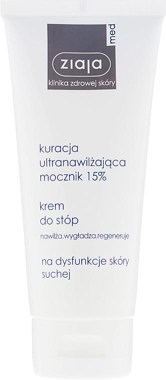Cremă pentru picioare 15% uree - Ziaja Med Ultra-Moisturizing with Urea 15%