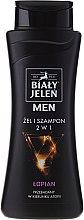 Parfumuri și produse cosmetice Гипоаллергенный гель и шампунь 2в1 - Bialy Jelen Hypoallergenic Gel & Shampoo 2in1