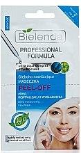 Parfumuri și produse cosmetice Masca pentru hidratare profundă Peel-Off - Bielenda Professional Formula