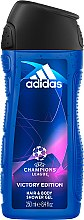 Parfumuri și produse cosmetice Adidas UEFA Champions League Victory Edition - Șampon-gel de duș