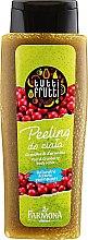 """Parfumuri și produse cosmetice Gel-Peeling de duș """"Pere și afine"""" - Farmona Tutti Frutti Body Scrub"""