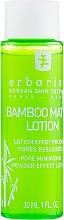 Parfumuri și produse cosmetice Loțiune matifiantă de strângere a porilor - Erborian Cleansing Lotion