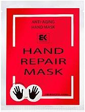 Parfumuri și produse cosmetice Mască hidratantă pentru mâini - Brazil Keratin Hand Rapair Mask