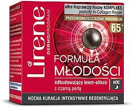 Parfumuri și produse cosmetice Cremă de noapte pentru față - Lirene Formula of Youth 65+
