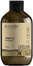 "Parfumuri și produse cosmetice Gel de duș ""Hidratant. Argan și vanilie"" - Ecolatier Urban Shower Gel"