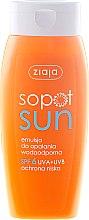 Parfumuri și produse cosmetice Emulsie pentru plajă (SPF6) - Ziaja Body Emulsion